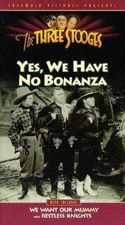 Yes, We Have No Bonanza (1939) cover