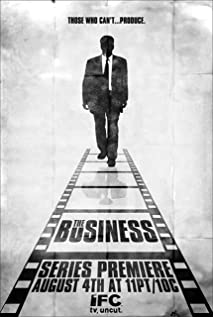 The Business 2006 poster