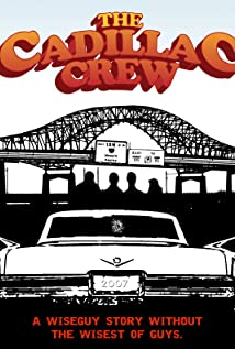 The Cadillac Crew 2011 poster