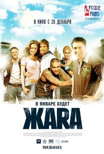 Zhara (2006) cover