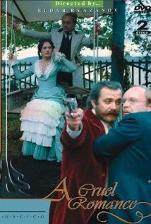 Zhestokiy romans (1984) cover