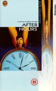 After Hours (1985) cover