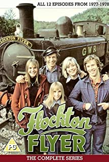 The Flockton Flyer 1977 poster