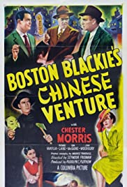 Boston Blackie's Chinese Venture (1949) cover