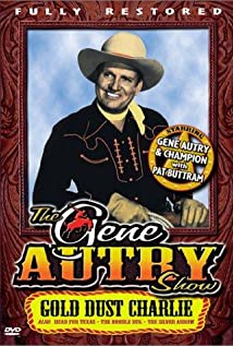 The Gene Autry Show 1950 poster