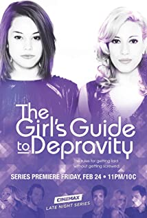 The Girl's Guide to Depravity (2012) cover