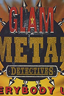 The Glam Metal Detectives 1995 poster