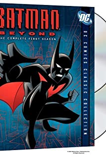Batman Beyond (1999) cover
