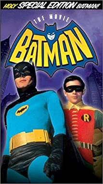 Batman (1966) cover