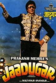 Jaadugar 1989 poster