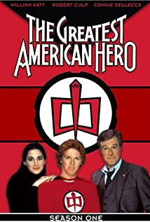 The Greatest American Hero (1981) cover