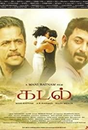 Kadal (2013) cover