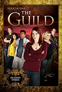 The Guild (2007) cover