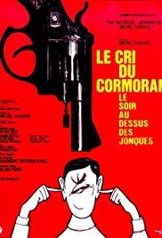 Le cri du cormoran, le soir au-dessus des jonques (1971) cover