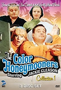 The Jackie Gleason Show 1966 poster