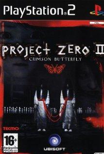 Zero: Akai Chou 2003 poster