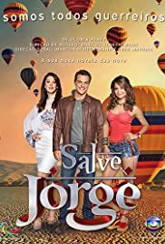 Salve Jorge (2012) cover