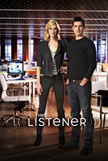 The Listener 2009 poster