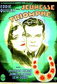 Sweepstakes 1931 poster