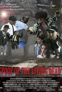The Epic of Detective Mandy: Book Four - Spoof of the Living Dead II 1995 poster