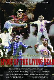 The Epic of Detective Mandy: Book Two - Spoof of the Living Dead 1991 poster