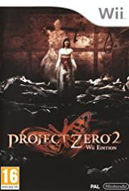 Zero: Shinku No Chou 2012 poster