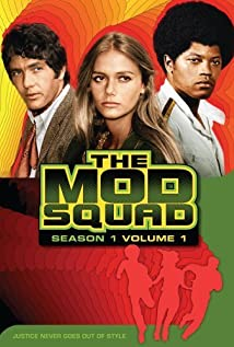 The Mod Squad (1968) cover