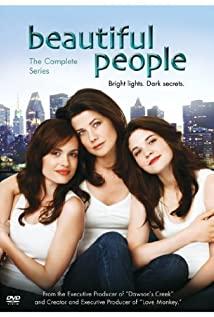 Beautiful People 2005 poster