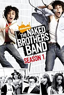 The Naked Brothers Band (2007) cover