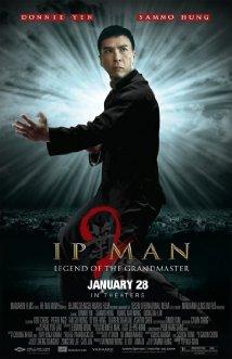 Yip Man 2 (2010) cover