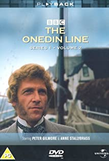 The Onedin Line (1971) cover