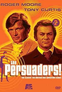 The Persuaders! (1971) cover
