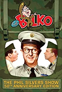 The Phil Silvers Show (1955) cover