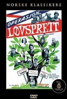 Operasjon Løvsprett (1962) cover