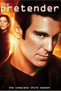 The Pretender (1996) cover