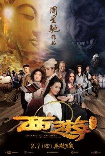 Xi You Xiang Mo Pian 2013 poster
