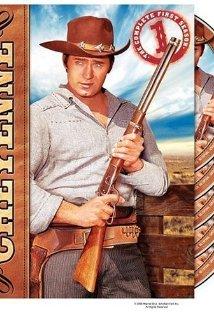 Cheyenne (1955) cover