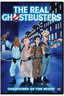 The Real Ghost Busters (1986) cover