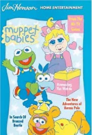 Muppet Babies (1984) cover