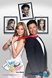 Porque el amor manda (2012) cover
