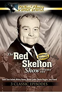 The Red Skelton Show 1951 poster