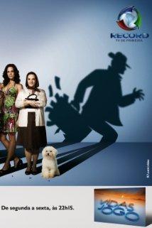 Vidas em Jogo (2011) cover