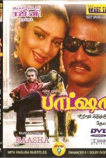 Baasha (1995) cover