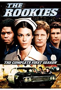 The Rookies 1972 poster