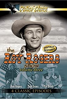 The Roy Rogers Show 1951 poster