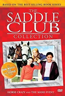 The Saddle Club 2001 poster