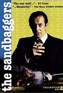 The Sandbaggers 1978 poster