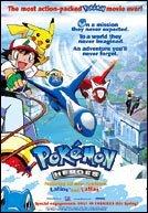 Pokémon Heroes (2002) cover