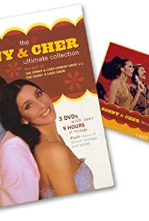 The Sonny and Cher Comedy Hour (1971) cover