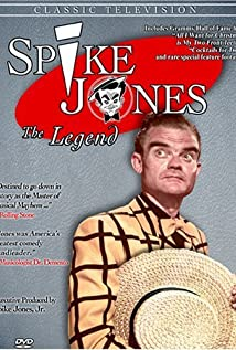 The Spike Jones Show (1957) cover